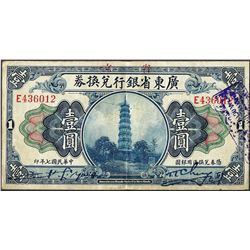 1918 $1 Canton Provincial Bank of Kwang Tung Province Currency Note