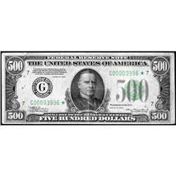 1934 $500 Federal Reserve STAR Note Chicago