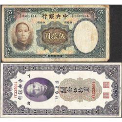 Lot of 1930 50 Yuan and 1936 50 Gold Units Central Bank of China Notes
