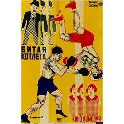 Yokel Sports Poster