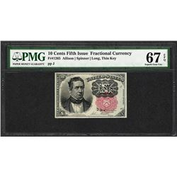 1874 10 Cent Fifth Issue Fractional Currency Note Fr.1265 PMG Superb Gem Unc 67EPQ