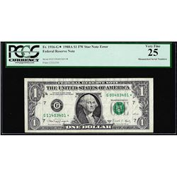 1988A $1 Federal Reserve STAR Note Mismatched Serial Number ERROR PCGS Very Fine 25