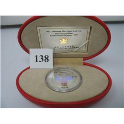 2001 HOLOGRAM SILVER MAPLE LEAF - 1 OZ .9999 PURE SILVER