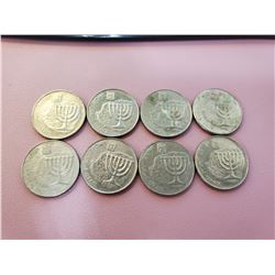 Lot of 8 Israel 100 Sheqalim collectible coin 1984-1985