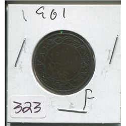 1901 LARGE ONE CENT