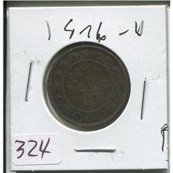 1876 LARGE ONE CENT