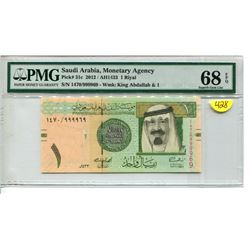 Saudi Arabia 1 RIYALS 2012 P 31 NEAR SOLID 999969 SUPERB GEM UNC PMG 68 EPQ