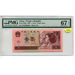China 1 YUAN 1996 P 884 UNC S/N 208888XX SUPERB GEM UNC PMG 67 EPQ