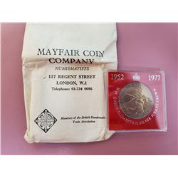 UK 1977 Queen Elizabeth II Silver Jubilee Crown Coin with Box and paper bag UNC