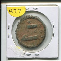 Ancient Byzantine Empire Coin Good Details Bronze