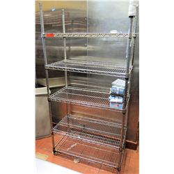 Seville Ultra Durable Metal Wire Mesh 5 Tier Shelving Unit (Shelf Only)