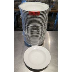 "Qty Approx. 35 Sant' Andrea Royal Porcelain Round Bowls 10"" Diameter"