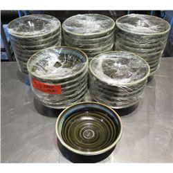 """Qty Approx. 40 Ceramic Glazed Bowls 6.5"""" Diameter"""