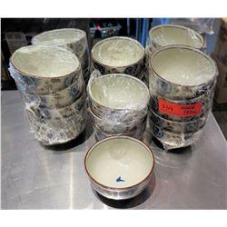 "Qty Approx. 28 Ming Blue Glaze Decorative Rice Bowls 5"" Diameter"