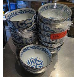 "Qty Approx. 12 Blue Glaze Decorative Rice Bowls w/ Maker's Mark 5"" Dia"