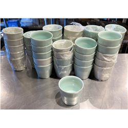 "Qty Approx. 45 Rice Bowls 3"" Diameter"