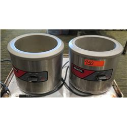 Qty 2 Nemco Electric Soup Warmers Model 6100A