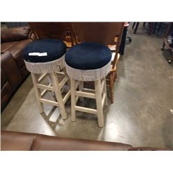 2 WHITE BAR STOOLS WITH TASSELS