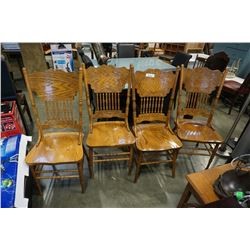 4 highly carved vintage chairs