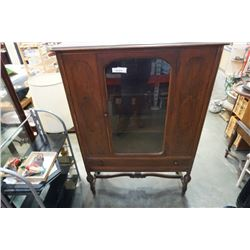 ANTIQUE WALNUT DISPLAY CABINET