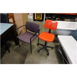 OFFICE CHAIR AND RECEPTION CHAIR
