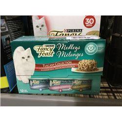 Purina Fancy Feast Wet Cat Food (12 x 85g)