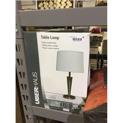 UberHaus Table Lamp (30cm x 56cm)