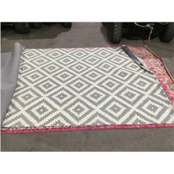 "Harmony Grey 7' 6"" x 9' 6"" Area Rug"