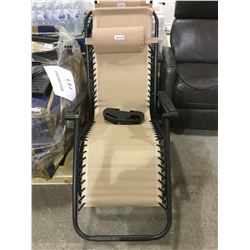 Reclining Lounge Chair Outdoor Beach Patio W/utility Tray