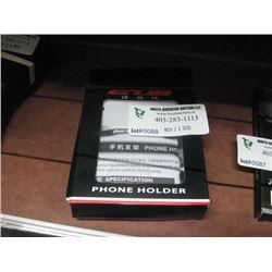 GUB PHONE HOLDER