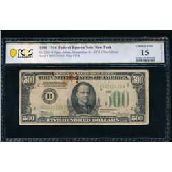 1934 $500 New York Federal Reserve Note PCGS 15
