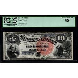 1880 $10 Jackass Legal Tender Note PCGS 58