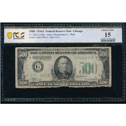 1934A $500 Chicago Federal Reserve Note PCGS 15