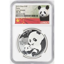 2019 China 10 Yuan Panda Silver Coin NGC MS70 Early Releases