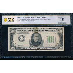 1934 $500 Chicago Federal Reserve Note PCGS 15