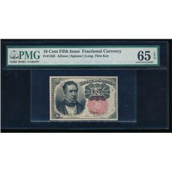10 Cent Fifth Issue Fractional Note PMG 65EPQ
