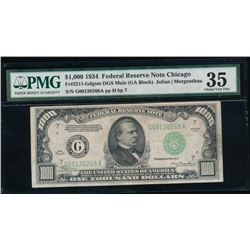 1934 $1000 Chicago Federal Reserve Note PMG 35