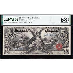 1896 $5 Educational Silver Certificate PMG 58EPQ