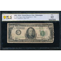 1934A $500 Philadelphia Federal Reserve Note PCGS 12