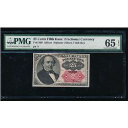 25 Cent Fifth Issue Fractional Note PMG 65EPQ
