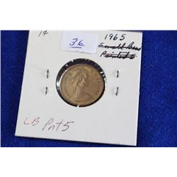 Cda One Cent Coin (1) - 1965, AU, LB, Pointed 5