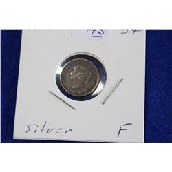 Cda Five Cent Coin (1) - 1891, F