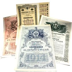 Russian Imperial Government 1914 & 1915 Bonds for 100, 500, 500 & 1000 Roubles Including Coupons. 4p