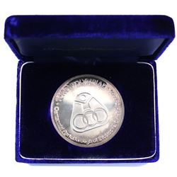 "1976 Toronto Olympiad for the Physically Disabled ""Everyone Wins"" 2oz .999 Fine Silver Medallion in"