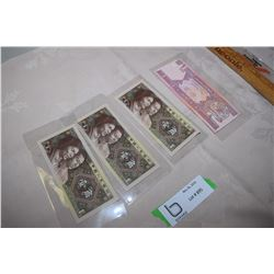 Chinese and Afghanistan Currency