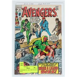 AVENGERS # 81, 2ND LOBO 2ND RED WOLF