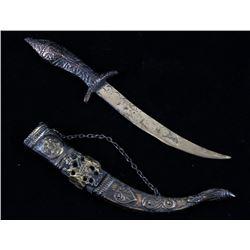 Turkish Style Tooled Brass Curved Knife & Sheath