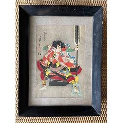 Framed Japanese Artwork