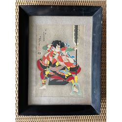 "Framed Japanese Artwork 16.5"" x 22"""
