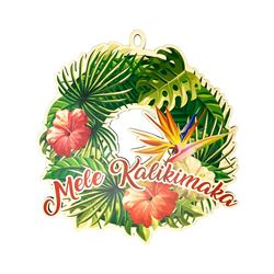"""Vintage Floral Birchwood Holiday Wreath 14"""", Designed by a Local Artist, Made in Hawaii $55 Value"""